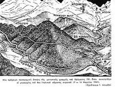 Στις αρχές Μαρτίου 1941, ο ίδιος ο Μπενίτο Μουσολίνι έφτασε στην Αλβανία για να παρακολουθήσει από κοντά τις επιχειρήσεις. Κύριος στόχος, η διάσπαση του μετώπου σε μια γραμμή έξι χιλιομέτρων, από την Γκλάβα στο Μπούμπεσι. Την επιχείρηση είχε αναλάβει το όγδοο ιταλικό σώμα στρατού, που έριξε στη μάχη τέσσερις μεραρχίες και δυο τάγματα μελανοχιτώνων, κρατώντας άλλες δύο σε εφεδρεία.