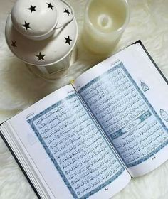 ". . O Allah, do not make me a wish except that I have achieved it, O one who loves the one who honors and who gives "" Do not forget the read Qur'an"