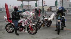 Japanese Motorcycle Gang - The Bosozoku Japanese Modern, Japanese Style, Biker Boys, Japanese Motorcycle, Custom Cycles, Adventure Gear, Motorcycle Clubs, Japan Fashion, Custom Motorcycles