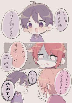 Twitter Memes, My Idol, Watercolor Art, Anime Art, Kawaii, Fan Art, Manga, Twitter, Strawberry