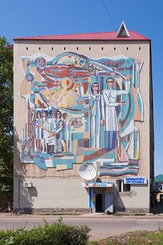 CCCP. Soviet Mosaic located in Oral, a city in northwestern Kazakhstan, at the confluence of the Ural and Chogan rivers close to the Russian border.