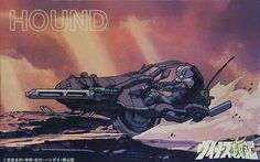 Hound-Venus Wars Photo:  This Photo was uploaded by SiaoMouse. Find other Hound-Venus Wars pictures and photos or upload your own with Photobucket free i...