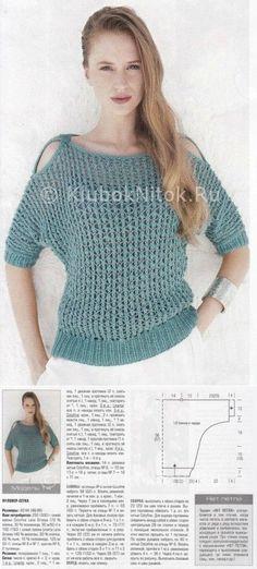 Pulover Reglan S Razrezom 2 Crochet Blouse, Crochet Shawl, Knit Crochet, Vogue Knitting, Knitting Patterns, Sewing Patterns, Crochet Patterns, Lingerie Patterns, Summer Knitting