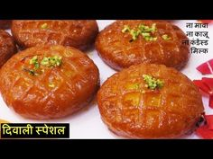 Diwali sans mawa such a new Tasty… – Cake Types Sweets Recipes, Indian Food Recipes, Cooking 101, Cooking Recipes, Rava Sweet Recipe, Suji Recipe, Orange Food Coloring, Types Of Cakes, Indian Sweets