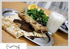 Iranian Food : Beryan Esfahan