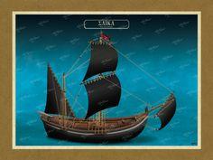ΦΕΛΟΥΚΑ Όλες οι εικονογραφήσεις είναι από το βιβλίο της ΑΡΤΕΟΝ ΕΚΔΟΤΙΚΗΣ: Πειρατικά και κουρσάρικα σκαριά των θαλασσών μας. 18ος-19ος αιώνας. Ένα ταξίδι στον κόσμο των πειρατικών και κουρσάρικων σκαριών και στη ζωή των προγόνων μας. www.e-arteon.gr Batman, Superhero, Movies, Movie Posters, Fictional Characters, Films, Film Poster, Cinema, Movie