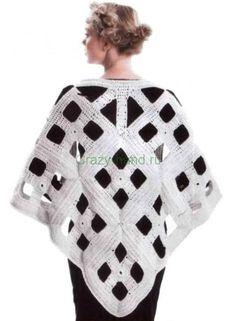 Необычная, современная шаль вязанная крючком в стиле «модерн». Прекрасный подарок для себя любимой.