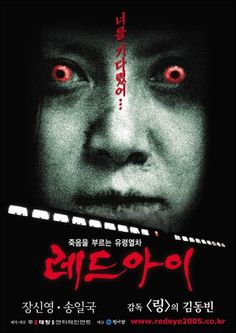 Korean horror movies--don't need to know the title because the picture is creepy enough for me to want to see it.