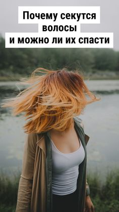 5 Psychological Tips That Will Make Girls Love You - One psychological tricks that really attracts women is playing hard to get - how to get a girlfriend tips guys - how to make a girl love u Relationship Psychology, Get A Girlfriend, Play Hard To Get, Love Your Enemies, Love Yourself First, Girl Falling, Natural Cosmetics, Beauty Shop, When Someone