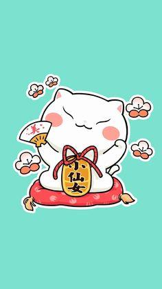 Cat chinese