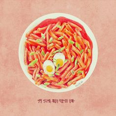 새해에는 해돋이보고 떡볶이가 먹고 싶다  #떡볶이 #그림 #음식 #먹짤 #drawing #food #topokki #illustrstion #foodillustration #koreanfood #coloredpencils #egg #일러스트 #일러스트레이션