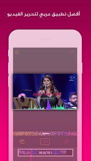 تحميل افضل برنامج مونتاج فيديو احترافي في العالم للايفون مجانا تحميل افضل برنامج مونتاج فيديو احترافي في العا Iphone Incoming Call Screenshot Incoming Call