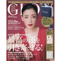 GLOW Magazine February 2016 Women's Fashion Magazine JAPAN