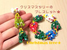 モンスターテイル・レインボールーム☆クリスマスツリーのブレスレット☆作り方