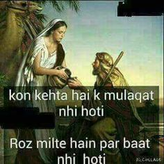 Dil Se, Urdu Quotes, Text Messages, Gallery, Movies, Movie Posters, Collection, Bed, Film Poster