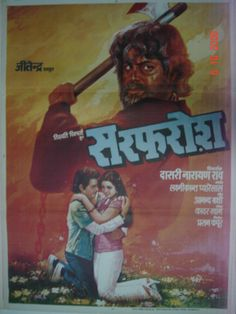 Old Film Posters, Angel Wallpaper, Bollywood Posters, Indian Movies, Classic Films, Characters, Vintage, Design, Art