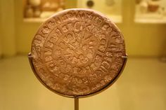 Phaistos Disk (by Mark Cartwright)