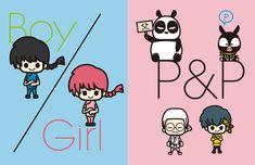 #japanese_character #cartoon #T_shirt #panson_works #laundry #パンソンワークス #ランドリー #ランマ #Ranma_1/2