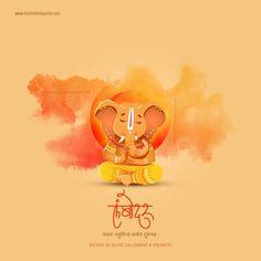 Clay Ganesha, Shri Ganesh, Ganesha Art, Ganesha Pictures, Ganesh Images, Ganpati Invitation Card, Dasara Wishes, Happy Ganesh Chaturthi Images, Indian Flag Wallpaper
