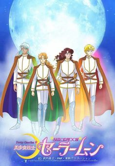 The Heavenly King/Four Generals