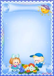 Výsledek obrázku pro детские фоны
