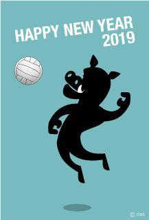 猪がバレーボールする年賀状 年賀状 イラスト 年賀状 イラスト 素材