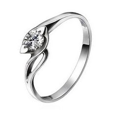 Fancy Solitaire Promise Ring