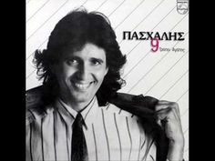 Pasxalis-Sto mparaki Greek Music, My Music, Pear, Pears