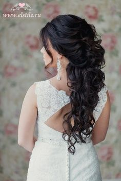 Gorgeous long half up, half down wedding hair with curls
