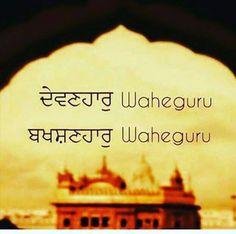Sikh Quotes, Gurbani Quotes, Punjabi Quotes, Truth Quotes, Sufi Saints, Guru Gobind Singh, Heart Touching Lines, World Religions, Prayer Board
