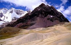 We specialize in Inca trail trekking and are one of the most reliable tour operators of the country.