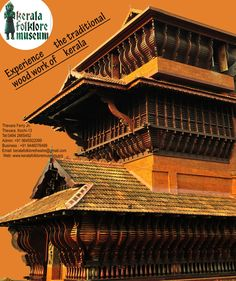 Kerala Architecture, Indian Room Decor, Wood Work, Brochures, Traditional Art, Folklore, Art Forms, Buddha, Indie