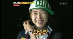 Lee Yeon Hee! On Running Man ep 61 and 62. Very very bright smile. With eye smile that can rival Tiffany :)