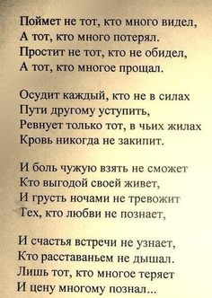 Книголюбы (КНИГИ..АУДИОКНИГИ..ЦИТАТЫ) | ВКонтакте