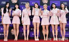 Nayeon, Twice Group, Dahyun, Girl Group, Mini Skirts, Kpop, Dresses, Google Search, People