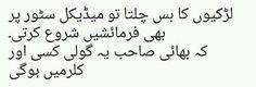 iftikhar ahmed (@imiftikharahmed)   Twitter