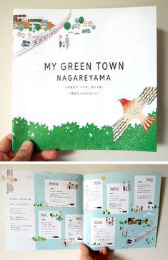 Booklet Layout, Brochure Layout, Brochure Design, Pamphlet Design, Leaflet Design, Book Design Layout, Print Layout, Dm Poster, Publication Design