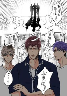 Anime Outfits, Anime Boys, Pretty Boys, Acting, Random Stuff, Addiction, Character Design, Fandom, Seasons