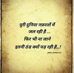 Shri Ganesh, Quotations, Tattoo Quotes, Motivational, Life Quotes, Poetry, Teaching, Thoughts, Image