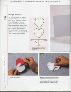 """Photo from album """"The Pop-Up Book"""" on Yandex. 3d Cards, Pop Up Cards, Arte Pop Up, Heart Pop Up Card, Up Book, Heart Crafts, Paper Folding, Paper Models, Kirigami"""