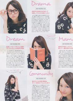 #桐谷美玲 Mirei Kiritani | Adoration | Asian beauty、Japanese beauty、Cute beauty