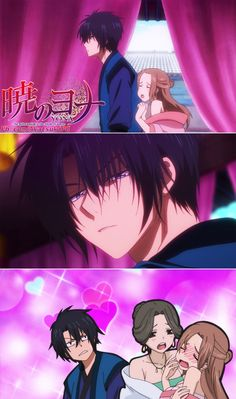 I melt (*'∀'人)♥ << take me Hak... but take Yona too cuz she too oblivious