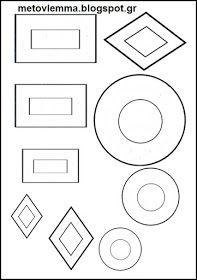 Με το βλέμμα στο νηπιαγωγείο και όχι μόνο....: Τα σχηματολούλουδά μας.Κολάζ και φύλλα εργασίας Color Shapes, Art Lessons, Geometry, Kids Rugs, Symbols, Letters, Blog, Maths, Home Decor