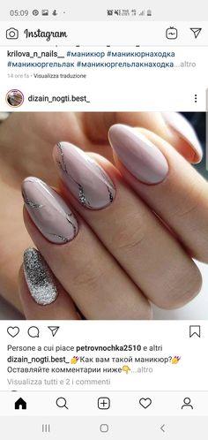 Oval Shaped Nails, Gel Nails, Fashion Beauty, Nail Art, Makeup, Hair, Plain Nails, Hands, Gel Nail