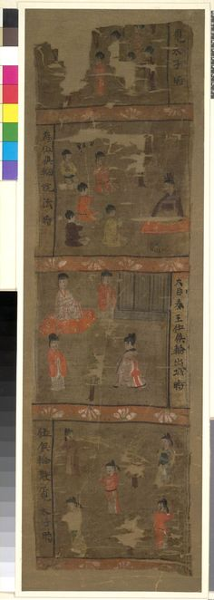 Front  Painted fragment with four scenes from the Life of the Buddha showing Sakyamuni and the Five Companions. Inscribed cartouches on alternate sides of the scenes. Ink and colours on silk.
