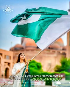 14 August Pics, 14 August Dpz, Pakistan Independence Day, Happy Independence Day, Dps For Girls, Pakistan Zindabad, Profile Picture For Girls, Girls Dpz, Stylish