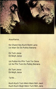 Chand tum or Mein. Love Hurts Quotes, Hurt Quotes, Poem Quotes, Romantic Love Quotes, Strong Quotes, Poems, Poetry Hindi, Poetry Pic, Teenage Love Quotes