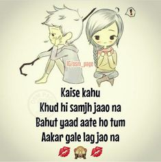 Kaise kahu Khud hi samjh jaao na Bahut yaad aate ho tum Aakar gale lag jao na Cute Love Quotes, Simple Love Quotes, Love Hurts Quotes, Love Picture Quotes, Beautiful Love Quotes, Cute Couple Quotes, Romantic Love Quotes, Hug Quotes, Girly Quotes