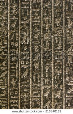 Ancient stone engraving