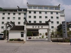 Huangshan Tangkou Hotel China, Asia Set in a prime location of Huangshan, Tangkou Hotel puts everything the city has to offer just outside your doorstep. Both business travelers and tourists can enjoy the hotel's facilities and services. Service-minded staff will welcome and guide you at the Tangkou Hotel. Each guestroom is elegantly furnished and equipped with handy amenities. The hotel offers various recreational opportunities. Tangkou Hotel is an excellent choice from which...